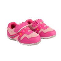 Dječje cipele - OB350023