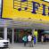 Svečano otvoren novi prodajni centar FIS u Mostaru!