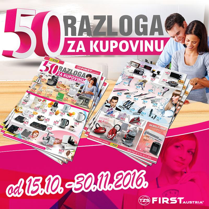 FIS - First - 50 razloga za kupovinu!